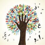زبان و فرهنگ دو مقولهی تفکیکناپذیر