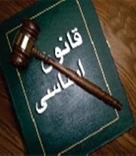 نماینده ها به قانون اساسی رجوع کنند